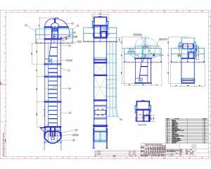 Projetos FP: elevador de canecas