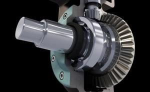 Novo Update para Inventor Fusion Technology Preview