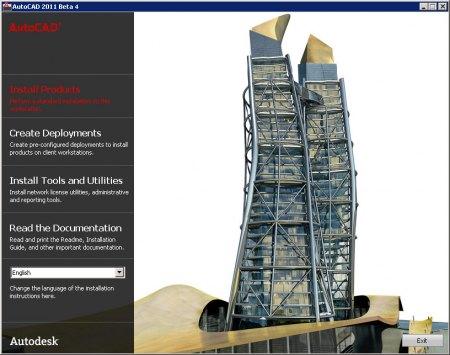 Linha 2011 de softwares Autodesk